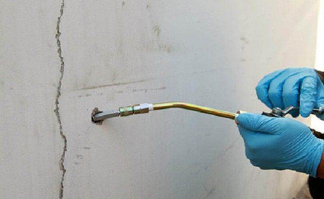 Basement Waterproofing, Leaky Basement Repair Services